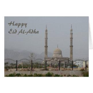 Eid Al-Adha - Happy Eid - mosque Greeting Card