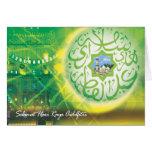 Eid al-Fitr GRH001 Tarjeta De Felicitación