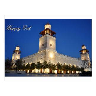 Eid Al-Fitr Postcard