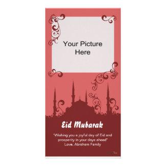 Eid Burgundy Swirl Photo Cards