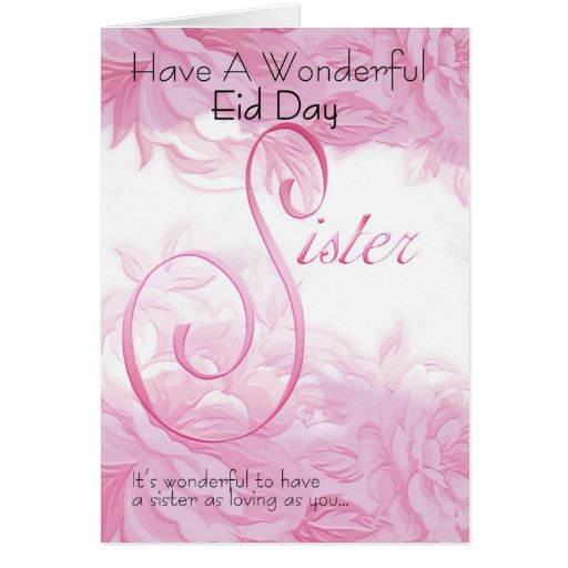 Eid Card For Sister, Pink Floral