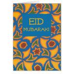 Eid Card - Islamic Design