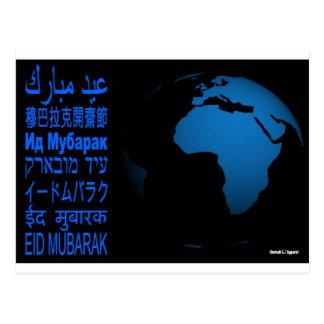 Eid Card One World One Ummah Postcard