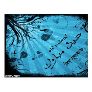 Eid Card Postcard