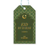 Eid Celebration Gift Tag gold morrocan pattern