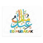 Eid colorido Mubarak Eid feliz Postales