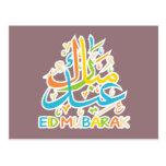 Eid colorido Mubarak Eid feliz Tarjeta Postal