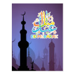 Eid colorido Mubarak Eid feliz Tarjetas Postales