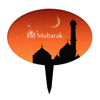 Eid Evening Sky - Cake Topper oval