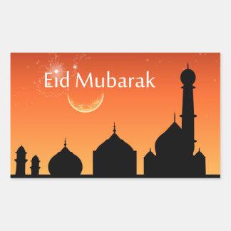 Eid Evening Sky - Sticker