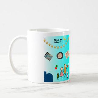 Eid Gift Coffee Mug