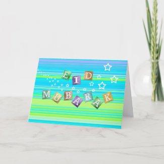 Eid Greeting Card card