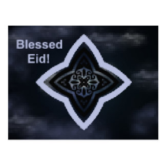Eid greeting - customizable greeting card