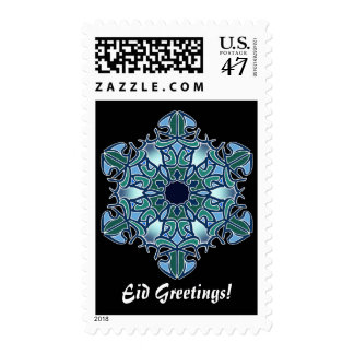 Eid Greetings! Postage Stamp
