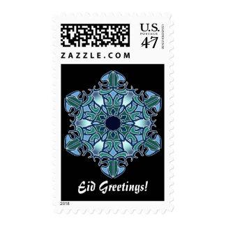 Eid Greetings! Postage Stamp