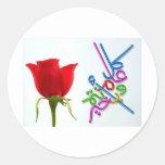 Eid Greetings Stickers