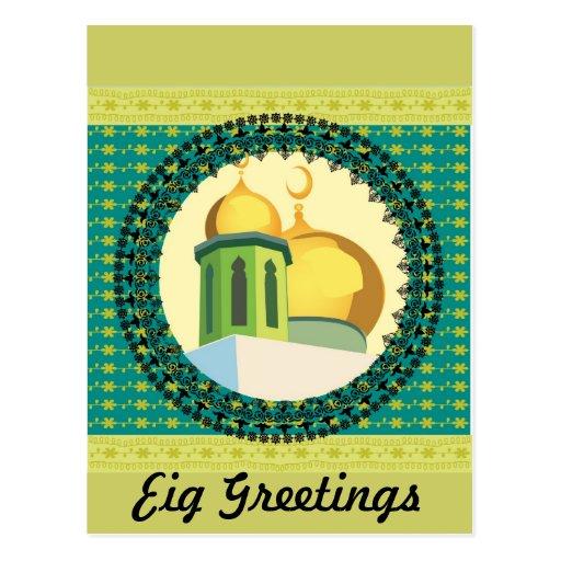 Eid Greetings yellow mosque muslim Postcards