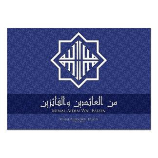 "Eid ""Minal Aidin Wal Faizin"" Business Card"