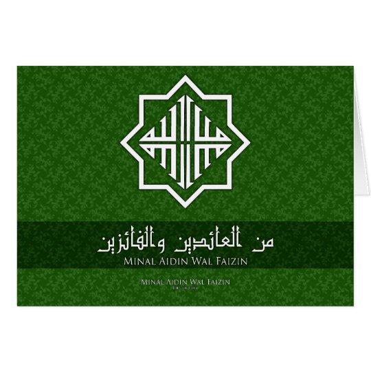 "Eid ""Minal Aidin Wal Faizin"" Card"