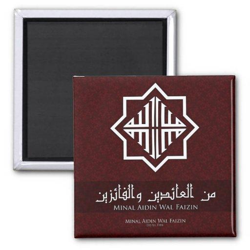 "Eid ""Minal Aidin Wal Faizin"" Magnet"