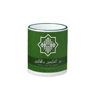 """Eid """"Minal Aidin Wal Faizin"""" Mug"""