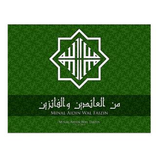 """Eid """"Minal Aidin Wal Faizin"""" Postcard"""