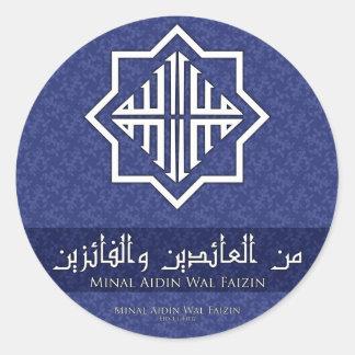 """Eid """"Minal Aidin Wal Faizin"""" Sticker"""