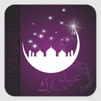 Eid Moon Greeting - Sticker
