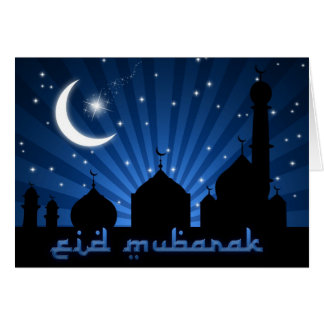 Eid Mosque Blue Night - Greeting Card