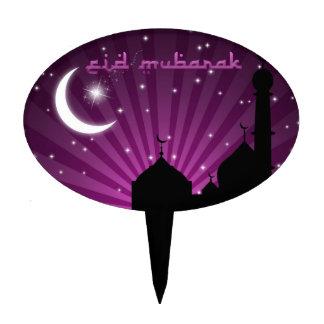 Eid Mosque Purple Night - Cake Topper oval