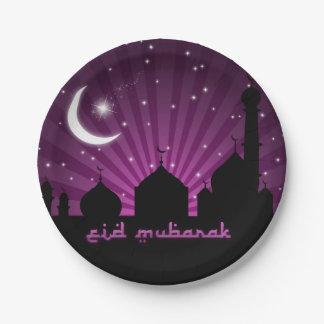 Eid Mosque Purple Night - Paper Plate