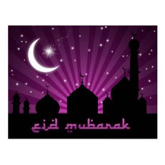 Eid Mosque Purple Night - Postcard