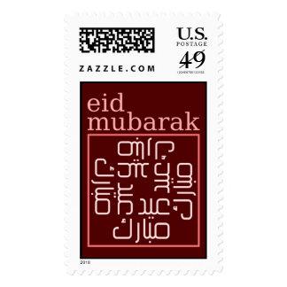 Eid Mubarak 090204,01 * franqueo islámico