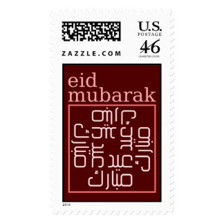 Eid Mubarak 090204.01 * Islamic Postage