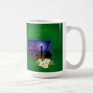 Eid Mubarak 3D Greeting - Mug