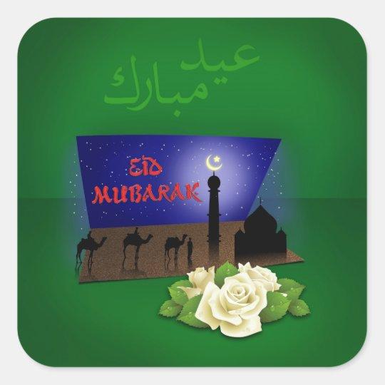 Eid Mubarak Stickers: Ramadan Stickers