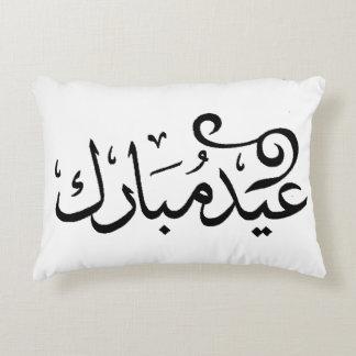 Eid Mubarak Black and White in Arabic Scripture Accent Pillow