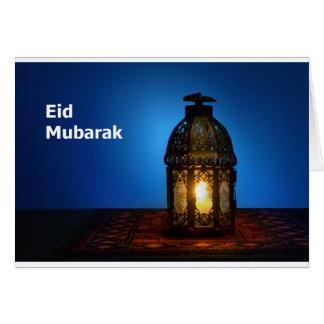 Eid_Mubarak Card