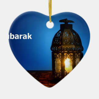 Eid_Mubarak Ceramic Ornament