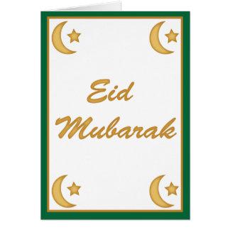 Eid Mubarak Eid al Fitr Card