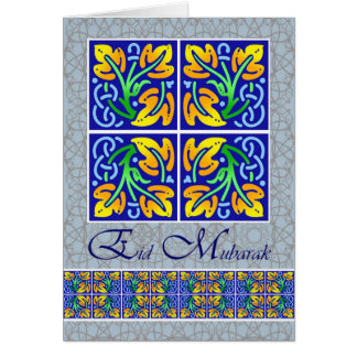 Eid Mubarak, Eid al Fitr, Leaf Tiles Nature Design Card