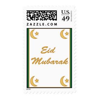 Eid Mubarak Eid al Fitr Postage