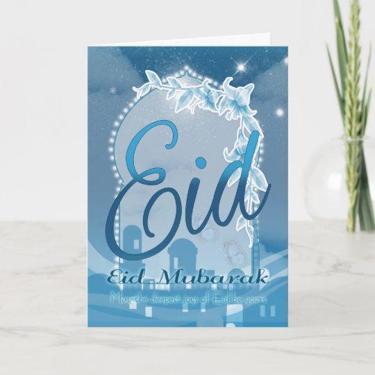 Eid mubarak eid greeting card eid blue card zazzle eid mubarak eid greeting card eid blue card m4hsunfo