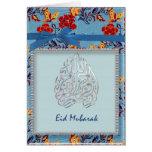 Eid Mubarak - estilo del libro de recuerdos Tarjeta De Felicitación