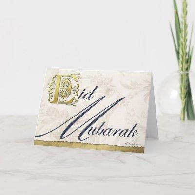 http://rlv.zcache.com/eid_mubarak_floral_card-p137873482670694271q0yk_400.jpg