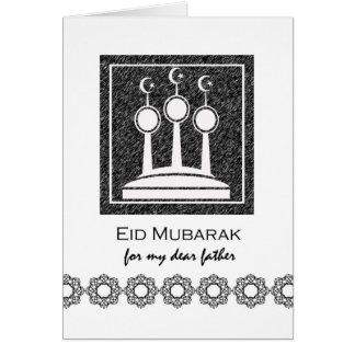 Eid Mubarak for Father, Eid al-Fitr, Minarets Greeting Card