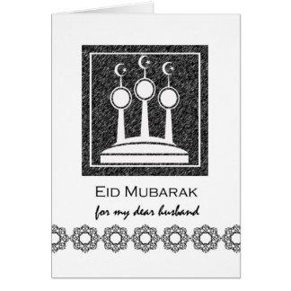 Eid Mubarak for Husband, Eid al-Fitr, Minarets Card