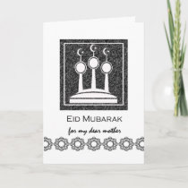 Eid Mubarak for Mother, Eid al-Fitr, Minarets Holiday Card
