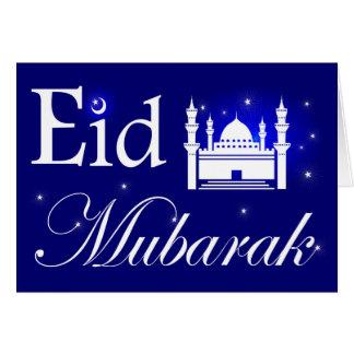 Eid Mubarak for Ramadan Greeting Card, Mosque Card
