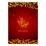 Eid Mubarak From St. Luke Greeting Card